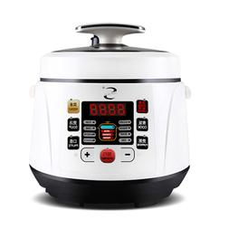 110V high pressure <font><b>cooker</b></font> mini <font><b>