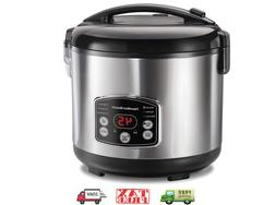 Hamilton Beach  Rice Cooker, 7 Cups uncooked resulting in 14