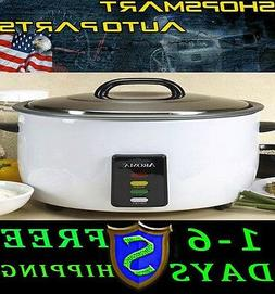 FREE SHIPPING BRAND NEW AROMA 30-CUP COMMERCIAL RICE COOKER