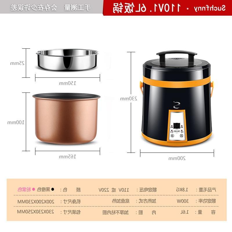 110V220V <font><b>cooker</b></font> portable USA Canada people appliances