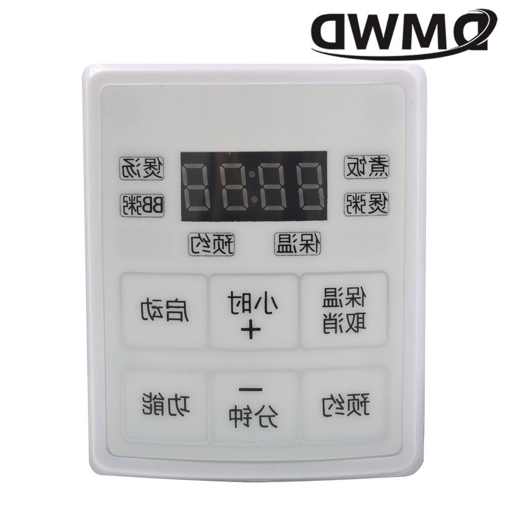 DMWD 12V <font><b>rice</b></font> car trucks soup cooking machine warmer box