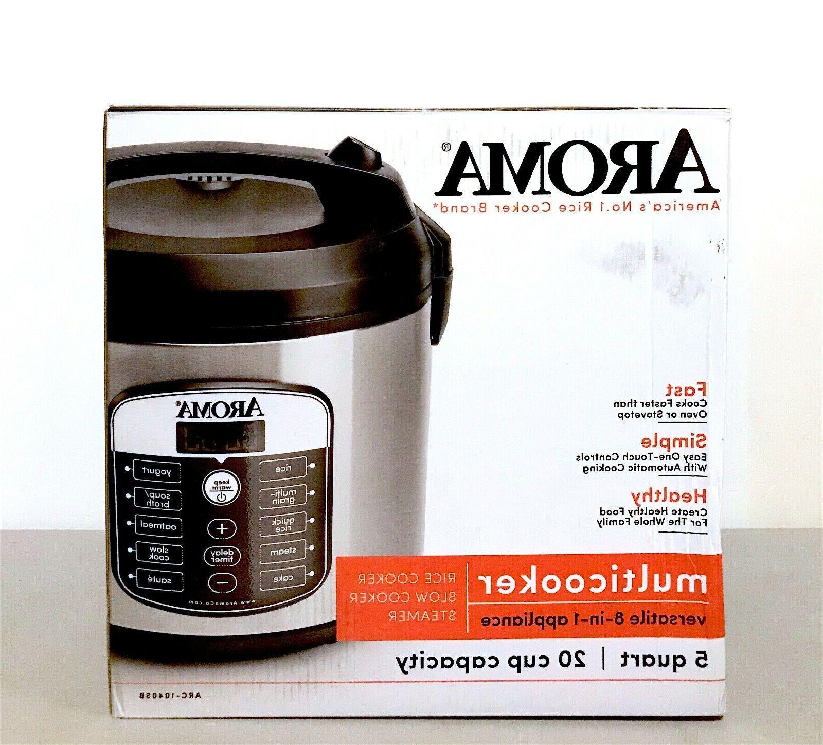 AROMA 20 Cup 5 Quart Steamer - Steel ARC-1040SB