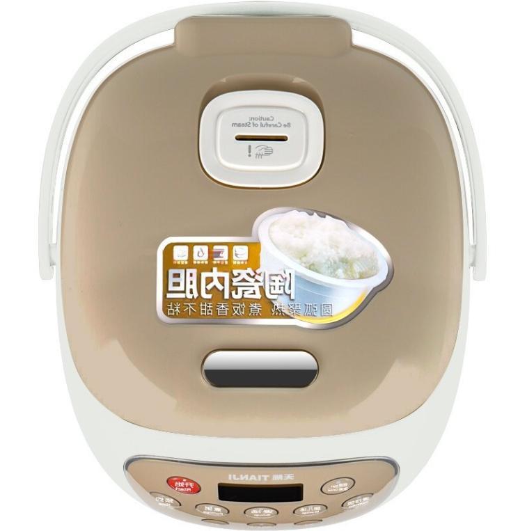 Tianji Ceramic Rice Cooker 2L, Baby maker