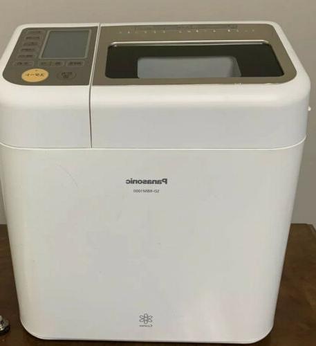 Panasonic healthy Rice Bread Cooker GOPAN SD-RBM1000 White