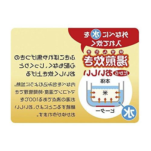 Zojirushi cup cups EG-DA02-WB White