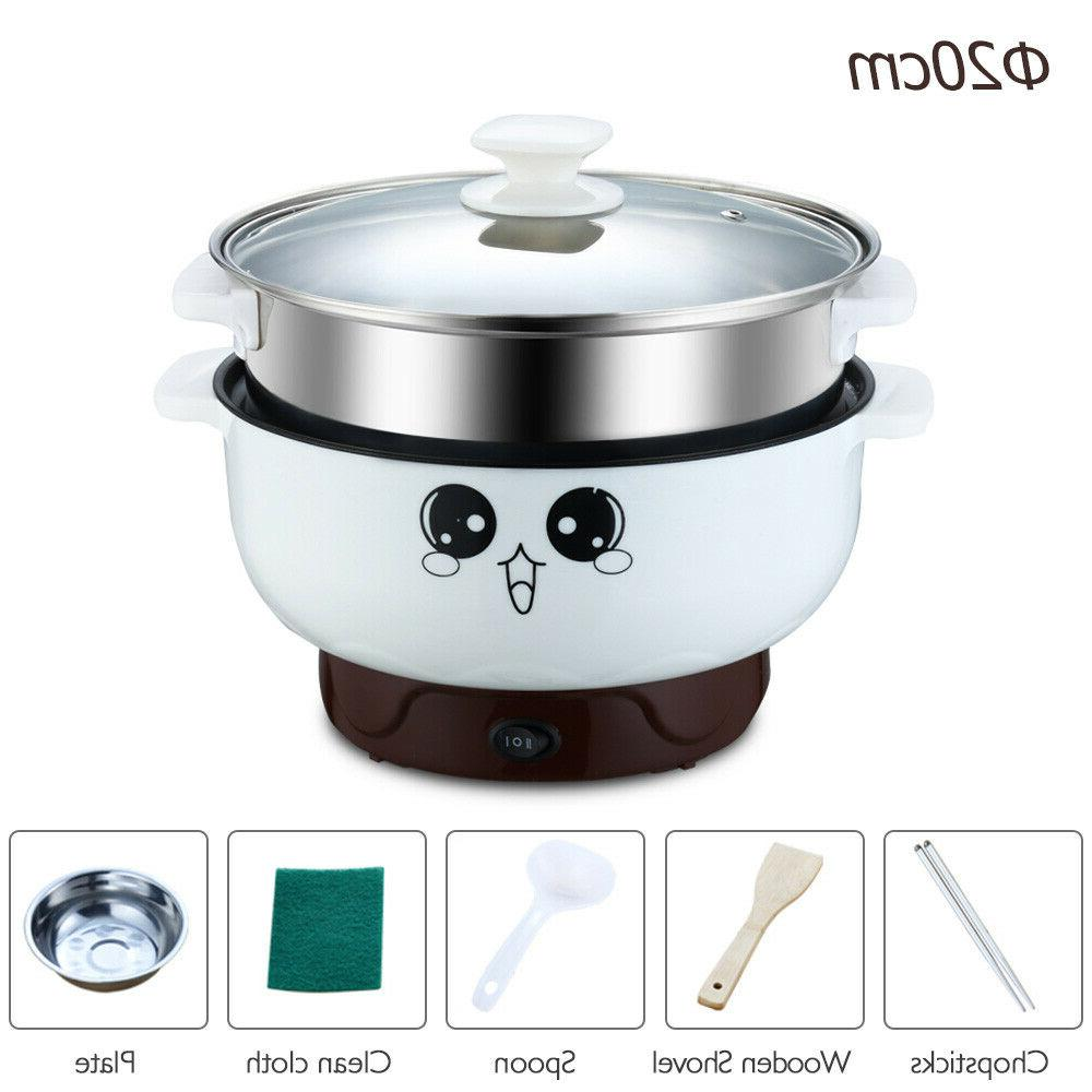 Multifunction Electric Skillet Wok Rice Cooker Small Nonstic