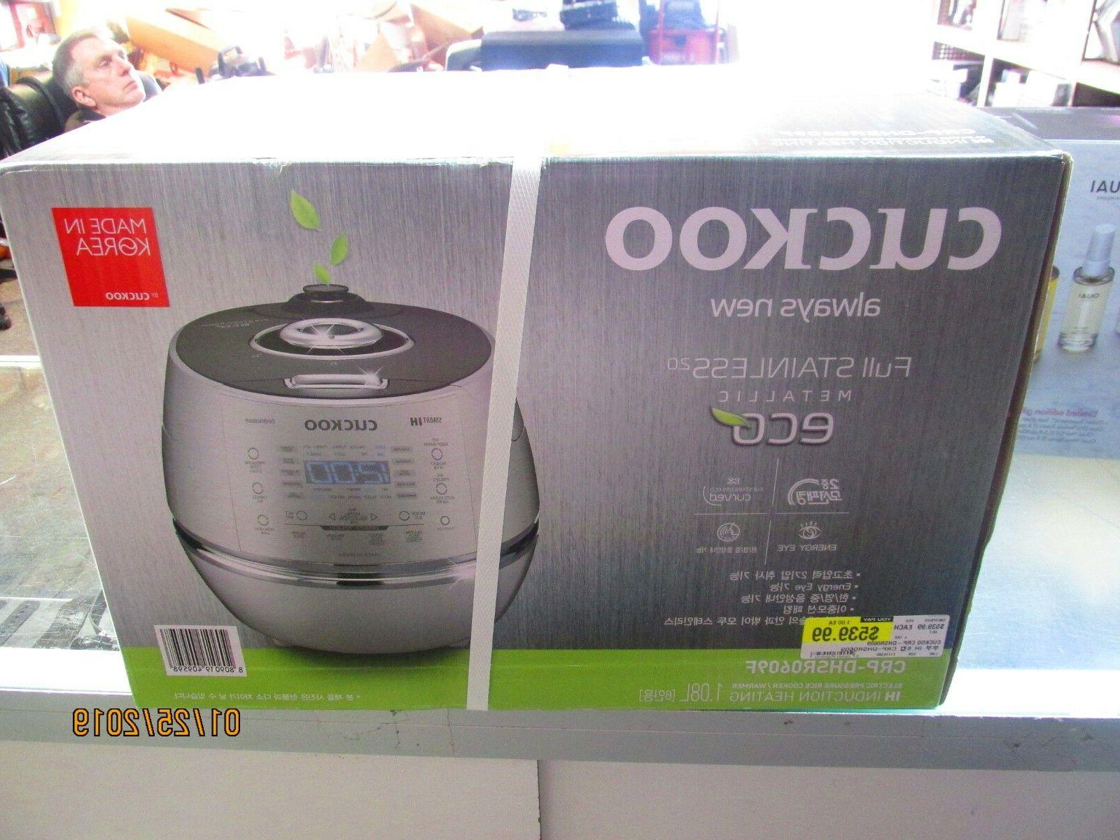 new electric induction heating pressure rice cooker
