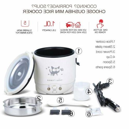 OUSHIBA 1L Mini Auto Rice Cooker 12/24/110/220V 110W Electri