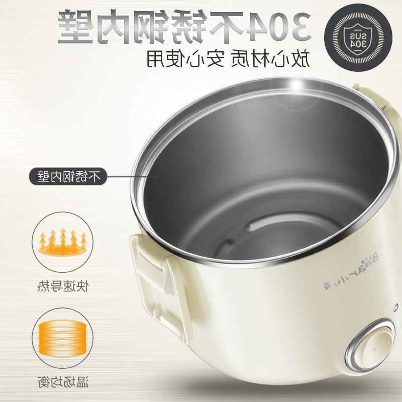 Bear Lunch Insulation Heating Steel <font><b>Steamer</b></font> <font><b>Rice</b></font>