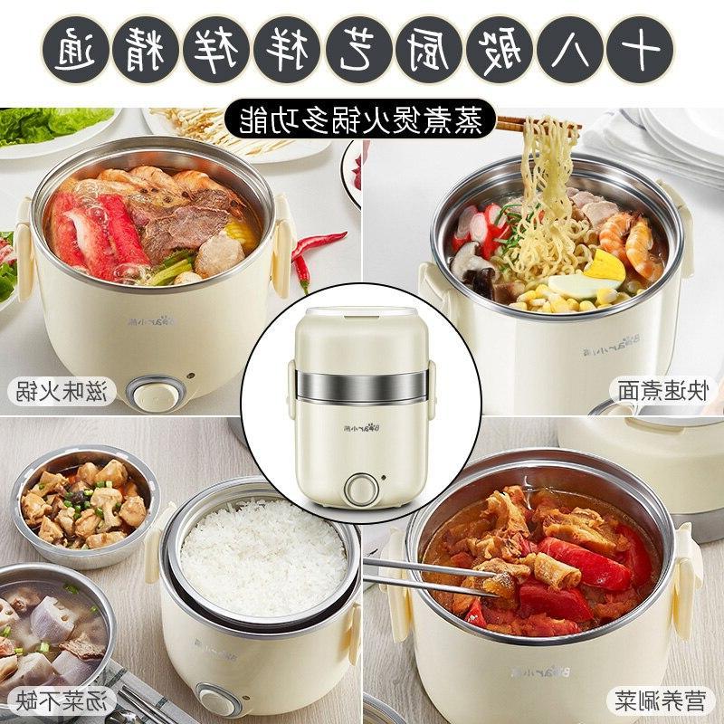 Bear Automatic Electric Lunch box Three Layer Insulation Heating Steel <font><b>Steamer</b></font> <font><b>Rice</b></font>