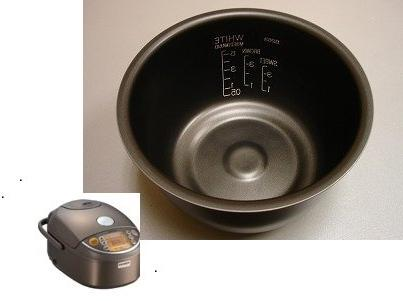 Zojirushi Replacement Inner Cooking Pan for Zojirushi NP-HTC