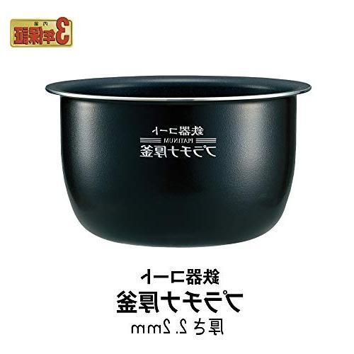 Zojirushi rice IH Iron coat platinum Atsukama 5.5 Go NW-JA10-TA
