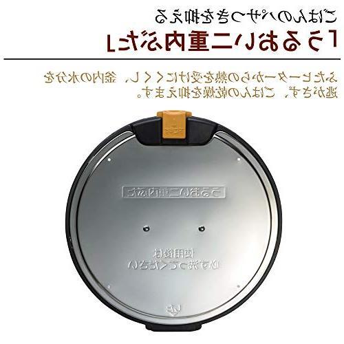 Zojirushi cooker pressure IH type platinum Atsukama cook 5.5 Go Brown