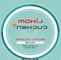 Cuchen Lihom Pressure Cooker APJ-P100 Replacement Packing Se