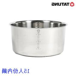 NEW TATUNG CSUS15079 Stainless Steel SUS #304 Inner Pot For