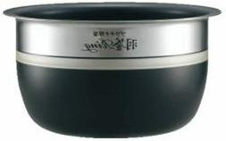 ZOJIRUSHI Only Rice Cooker Inner Pot In For Replacement Pan