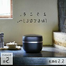 tiger pot pressure ih rice cooker 55 go jpgs100ks silky blac